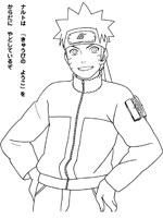 Coloriage naruto sur top coloriages coloriages naruto - Dessin de naruto facile ...
